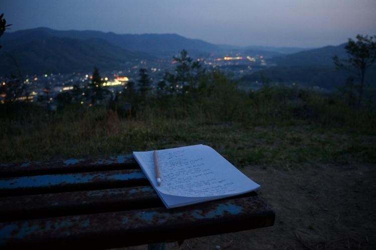 Writing 021