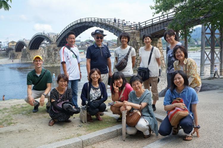 Yamaguchi 255